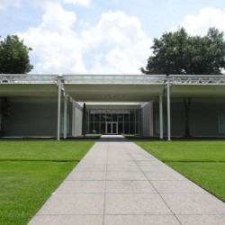The Menil Collection: Your Next  Cultural Destination