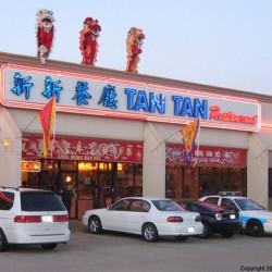 Tan Tan Restaurant, Truly Authentic Cuisine!