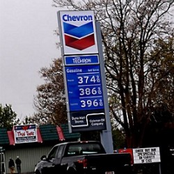 Chevron to Purchase Large Site Near Grand Parkway Area